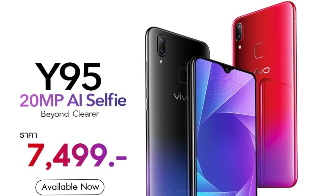 Vivo Y95 Aurora Red | PDAMobiz