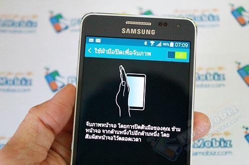 Samsung-GalaxyAlpha-1T-054