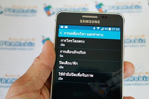 Samsung-GalaxyAlpha-1T-055
