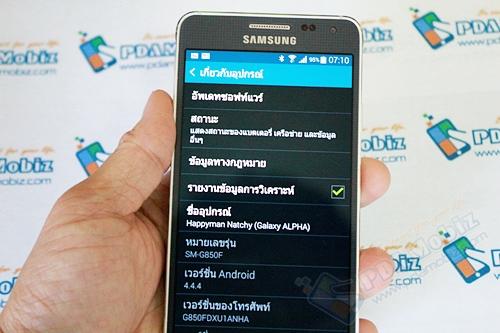 Samsung-GalaxyAlpha-1T-061