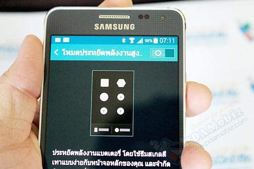 Samsung-GalaxyAlpha-1T-065