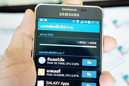 Samsung-GalaxyAlpha-1T-068