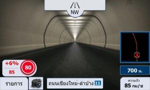 ffscreen_00002
