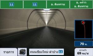 ffscreen_00003