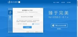 Jailbreak iOS 8-iOS 8.1-iOS 8.x