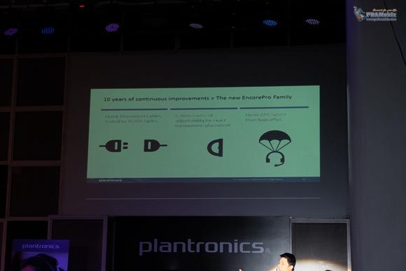 plantronics_b2bpro32