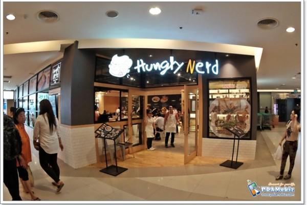 Hungry-nerd-01