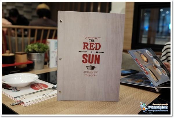 red-sun-003