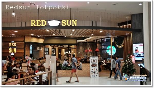 red-sun-01
