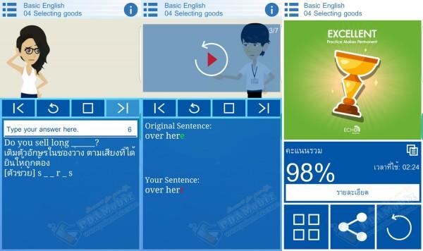 Echo-English-Goverment-app-032-horz