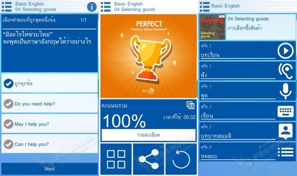 Echo-English-Goverment-app-053-horz