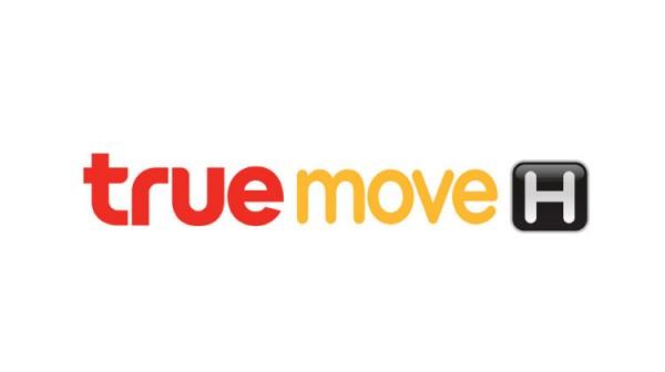 truemove h logo