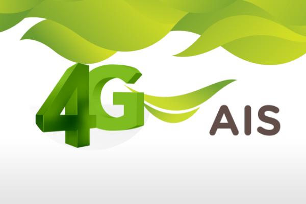 AIS-4G-600x400.png