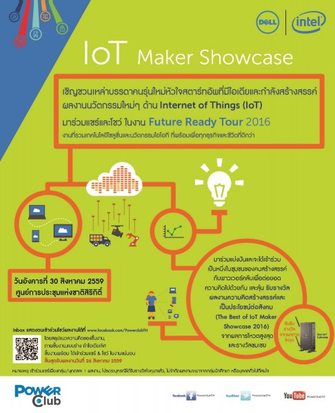 Poster IoT Maker Showcase_khem edit