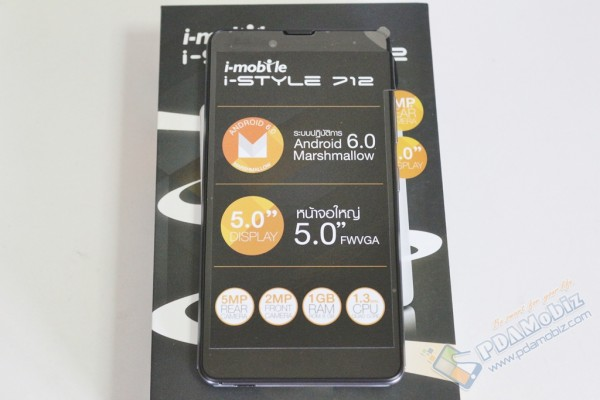 i-mobile-iStyle-712-014