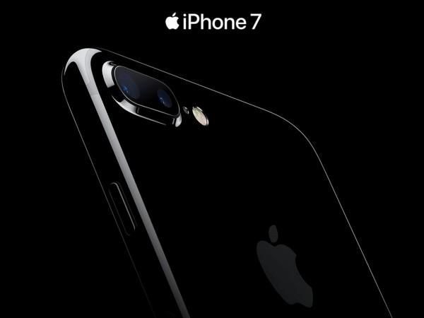 dtac iphone 7