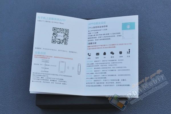 DT No 1 Smartband F1 078