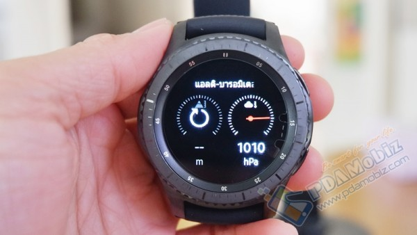 Galaxy Gear S3 Review 029