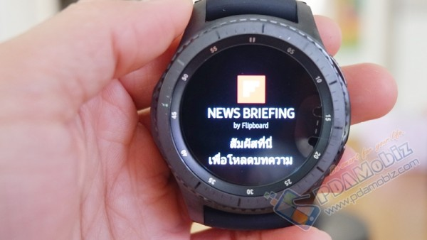 Galaxy Gear S3 Review 030