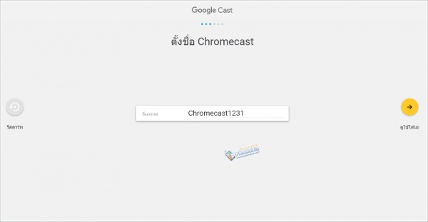 Chromecast Windows 6