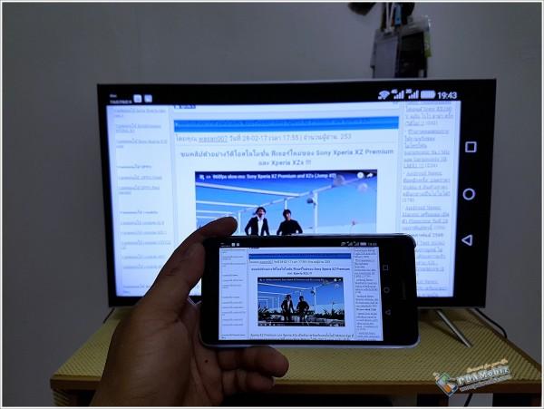 Huawei GR5 Tips 3