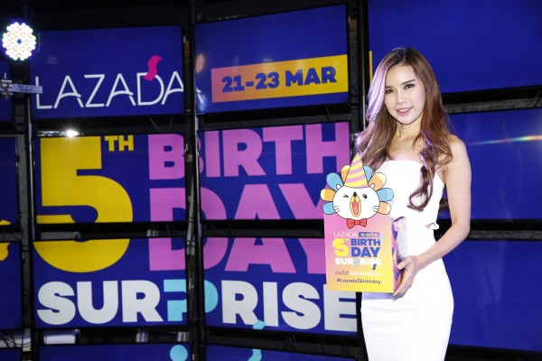 Lazada 5th Birthday 5