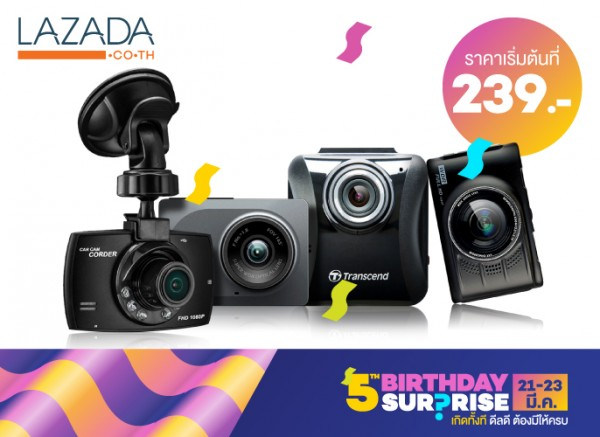 Lazada Car Camera promotions for Birthday Campaign