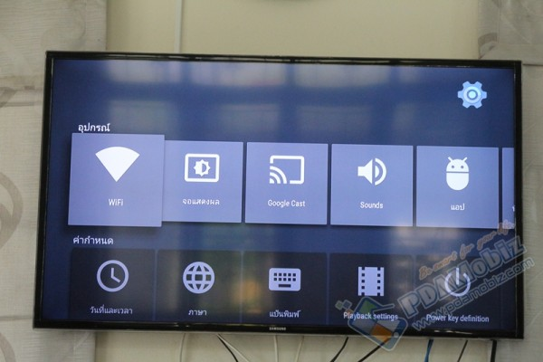 Mi Box 3 Android TV 6.0 040