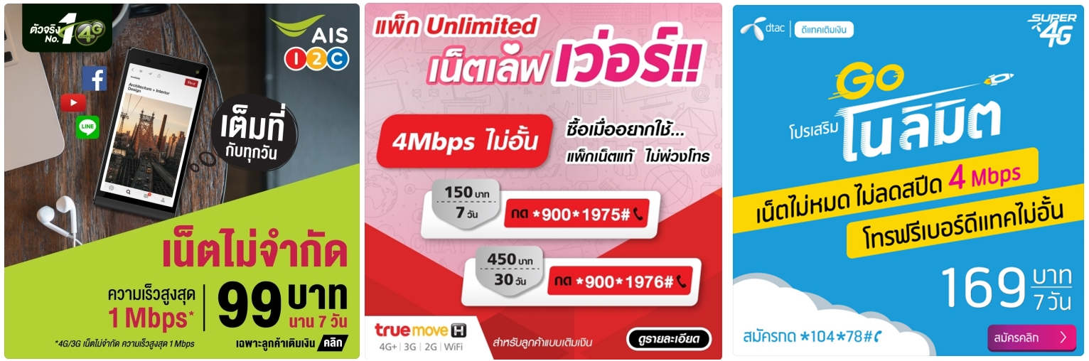 Operator Unlimited Package