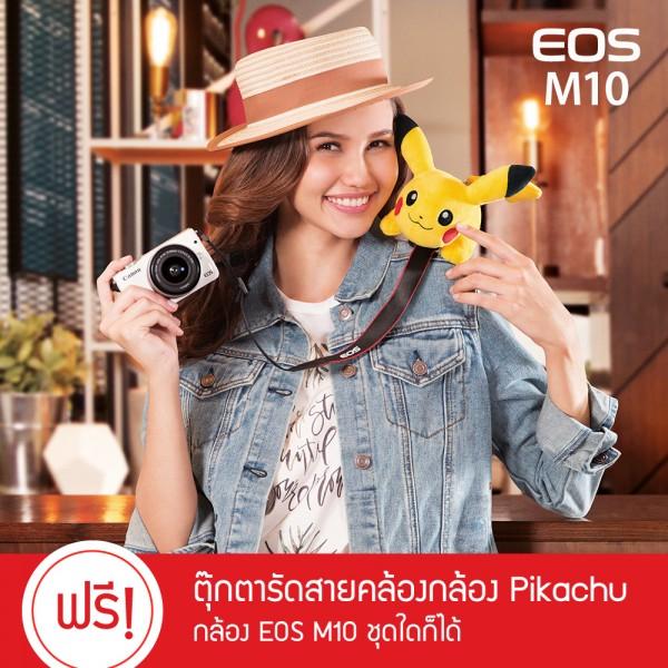 EOS-M10-X-Pokemon