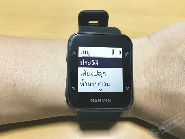 Garmin Forerunner 35 review 050