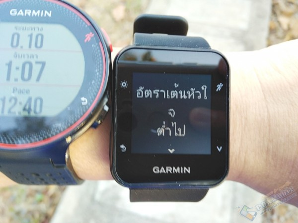 Garmin Forerunner 35 review 133