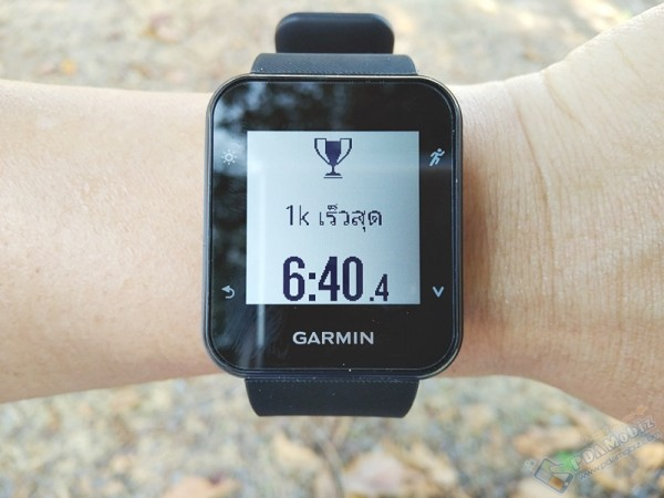 Garmin Forerunner 35 review 145