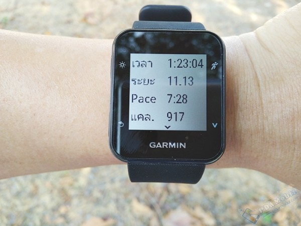 Garmin Forerunner 35 review 162