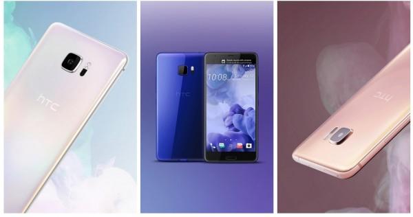 HTC U Ultra Thailand