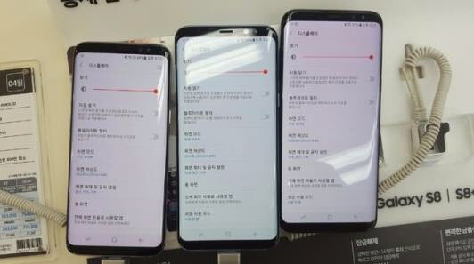 Red display issue samsung galaxy s8 yonhub Galaxy S8 หน้าจอแดง