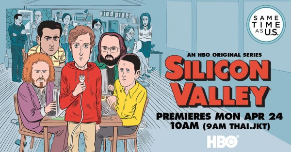 Silicon Valley S4_HBO
