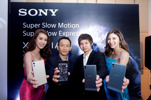 Sony Xperia XZs 1