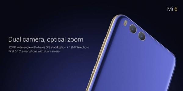 Xiaomi Mi 6 dual camera 1