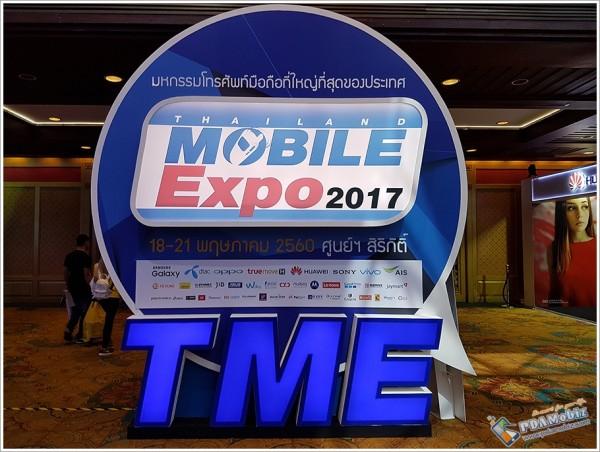 Mobile Expo 2017 1