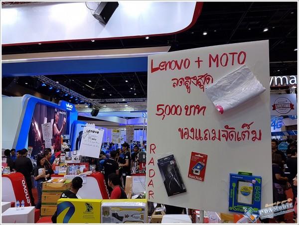 Mobile Expo 2017 34