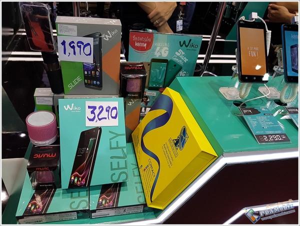 Mobile Expo 2017 39