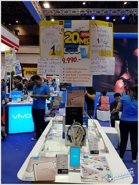 Mobile Expo 2017 40