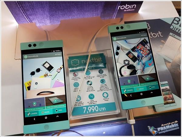 Mobile Expo 2017 46