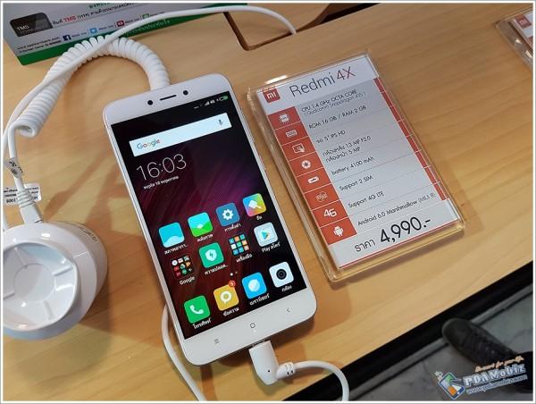 Mobile Expo 2017 49