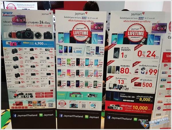 Mobile Expo 2017 53