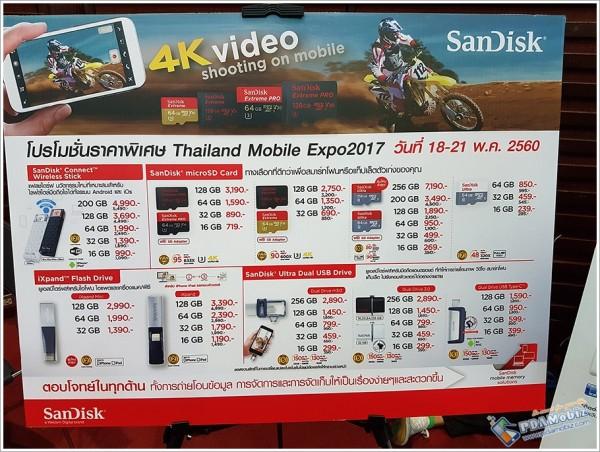 Mobile Expo 2017 55