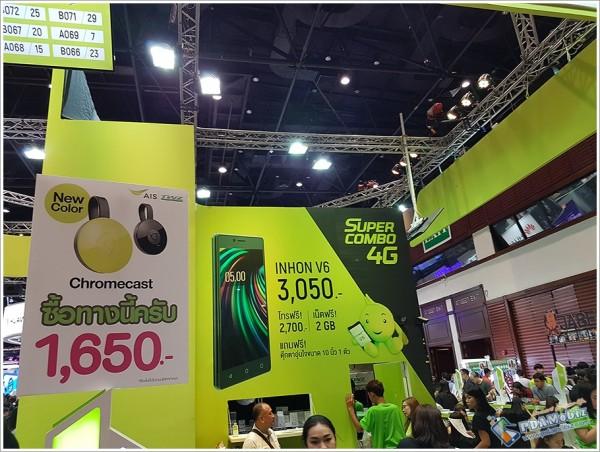 Mobile Expo 2017 56