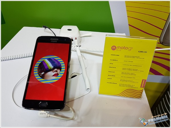 Mobile Expo 2017 57