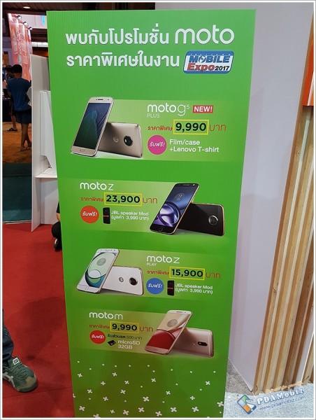 Mobile Expo 2017 58